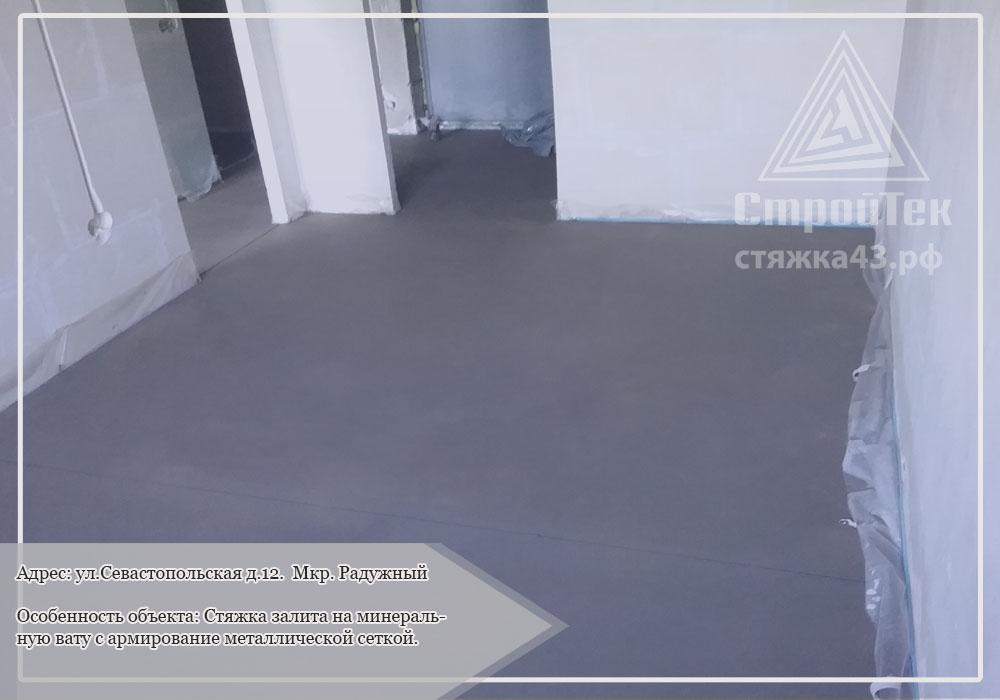 Севастопольская ЖК Васильки